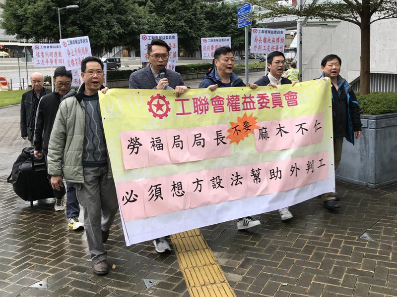 工聯會促勞福局檢討外判制度