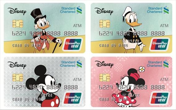 渣打推迪士尼ATM卡和存款卡