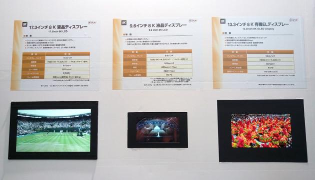 8k-display