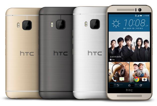 HTC_One_M9s