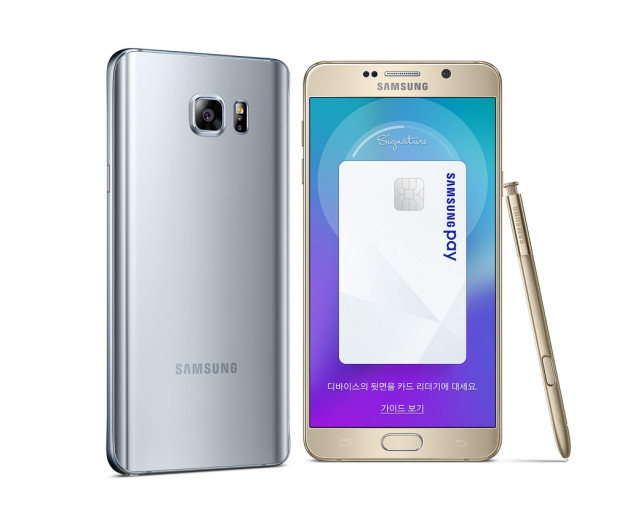 Samsung_Galaxy_Note_5_silver_gold_128GB_121815