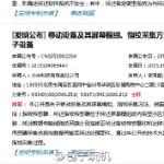 Xiaomi_Mi5_leaked_images_design_patent_122415_1