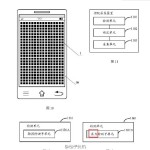 Xiaomi_Mi5_leaked_images_design_patent_122415_2