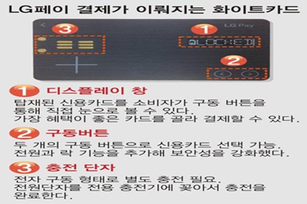 LG_GPay_leak_012816_1