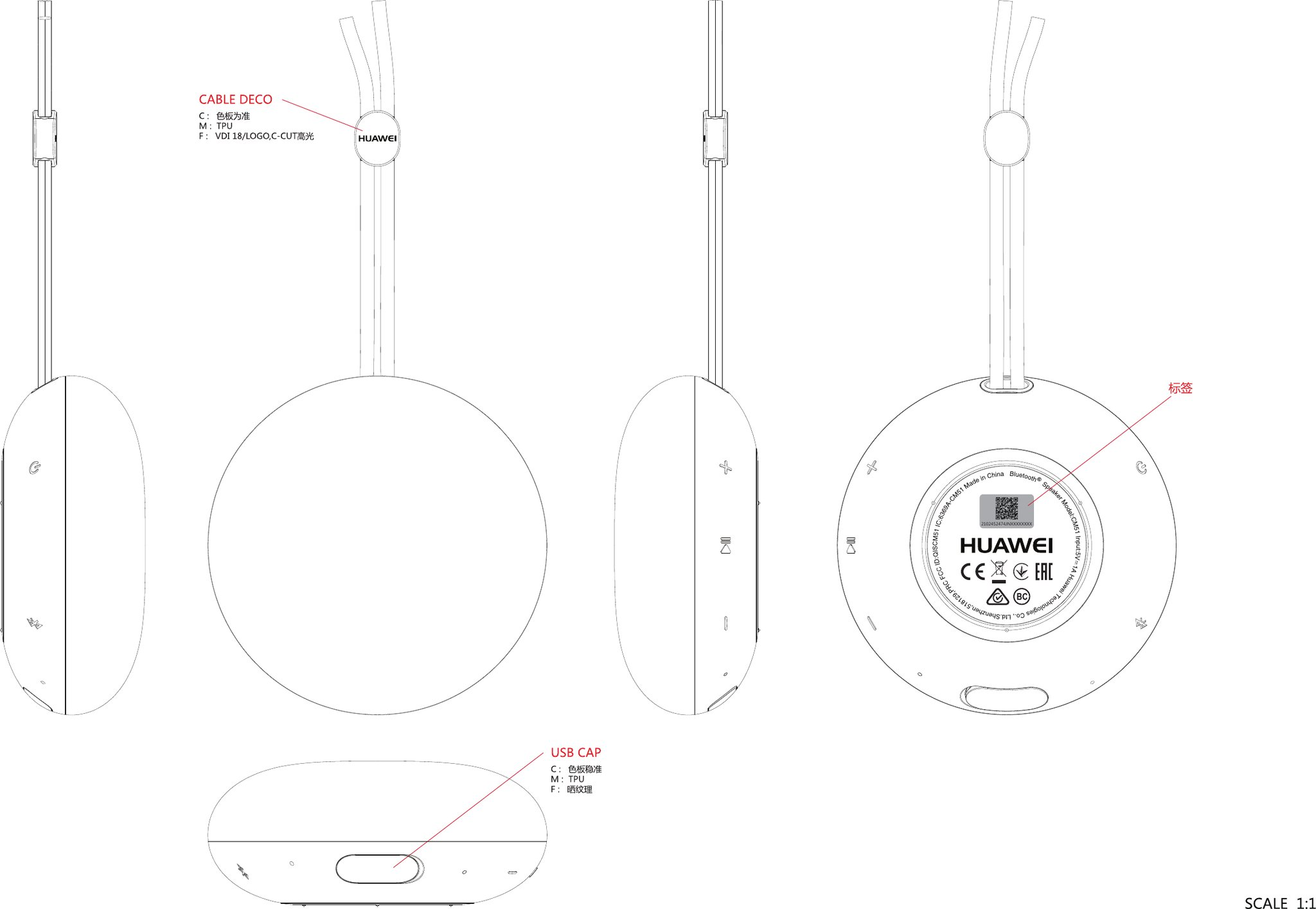 New Huawei Tablets Smart Speaker Tip Surfaces On Twitter