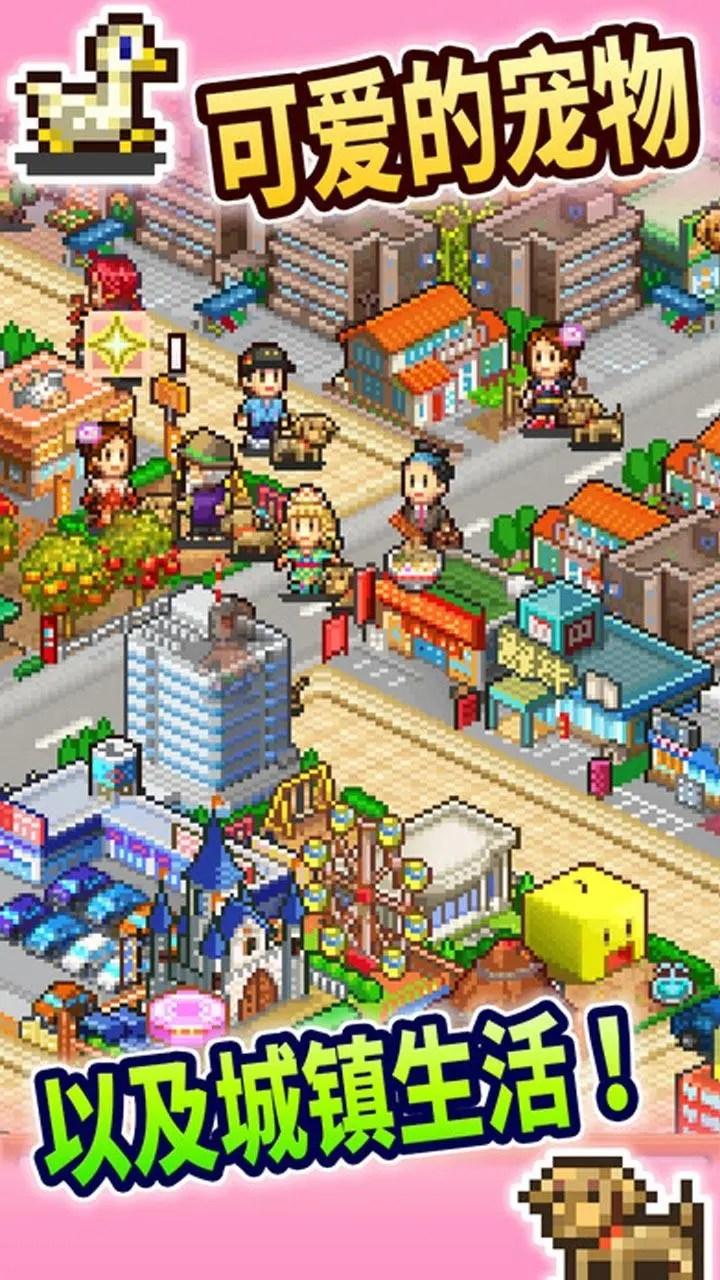 都市大亨物語(測試版) - 安卓下載 | TapTap 發現好游戲