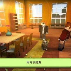 Build Kitchen Table Rustic Black Cabinets 梦幻之家设计游戏 建造与装饰 Taptap 发现好游戏