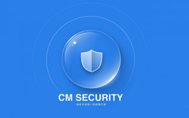 CM Security0210 624x392 Android Uygulama Kilitleme Programını İndir