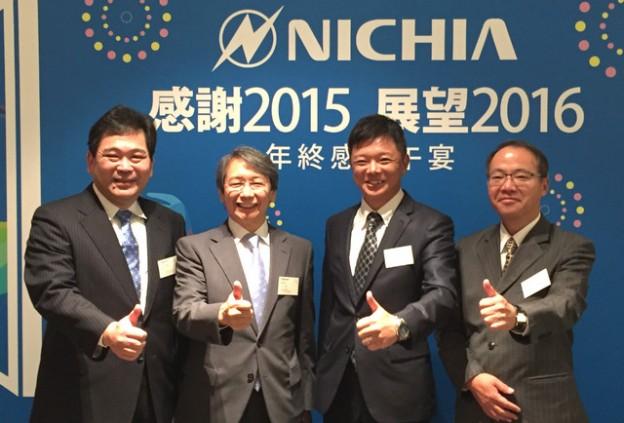 日亞化學:2016 年 LED 產業持續嚴峻,提升技術實力創造優勢 | TechNews 科技新報