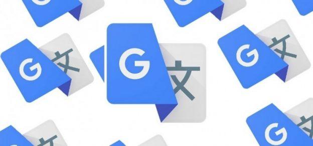 Google 翻譯里程碑,Google 的免費翻譯服務提供中文和其他上百種語言的互譯功能,一套系統搞定所有語言互翻 - INSIDE