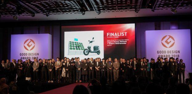 唯一擠進前 6 名決賽的臺灣品牌,Gogoro 獲日本 2018 Good Design Award 第二名肯定 | TechNews 科技新報