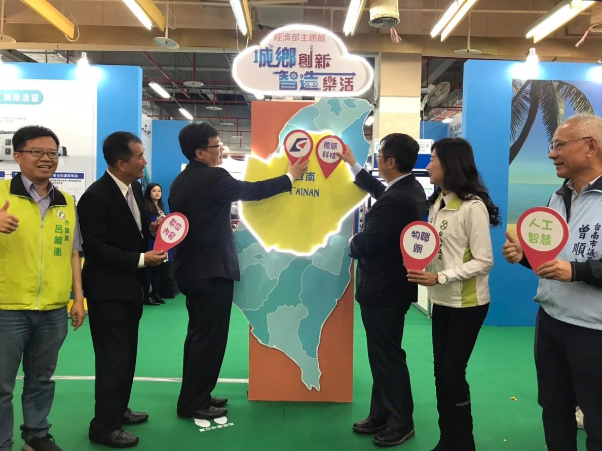 一級玩家科技生活!12/21-12/24臺南資訊月接力開展 | TechNews 科技新報