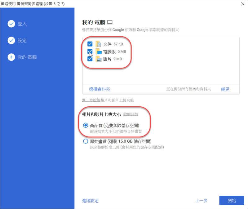 【Windows 必裝軟體】Chrome 瀏覽器擴充外掛辦公室應用篇   TechNews 科技新報