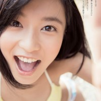 Kojima Ruriko, Magazine, Weekly Playboy Magazine