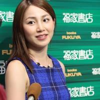 Kikkawa You, Press conference
