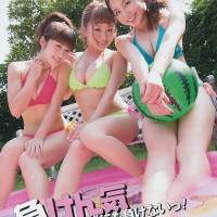 Bikini, Kikkawa You, Sengoku Minami, Young GanGan