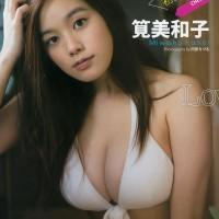 Kakei Miwako, Young Jump Magazine