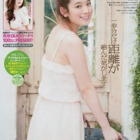 Kakei Miwako, Magazine, Young Champion