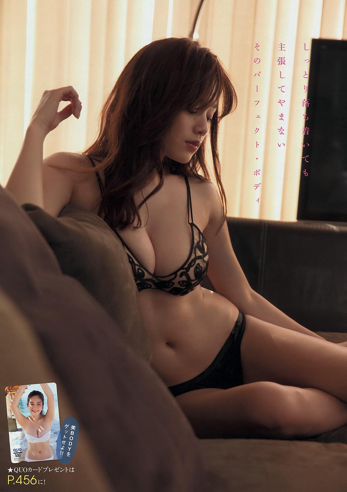 Kakei Miwako, Magazine, Young Magazine