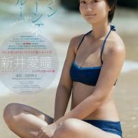 Arai Manami, Big Comic Spirits, Magazine