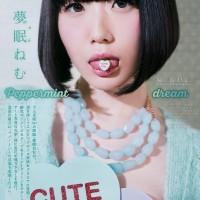 Big Comic Spirits, Magazine, Yumemi Nemu (夢眠ねむ)