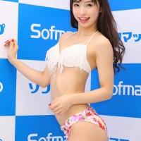 Bikini, Press conference, Tsurumaki Seina (鶴巻星奈)