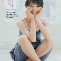 Gouriki Ayame, Young Magazine