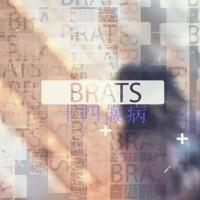 BRATS, Kuromiya Aya (黒宮あや), Kuromiya Rei (黒宮れい)