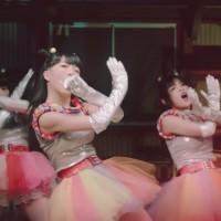 Niji no Conquistador (虹のコンキスタドール), Screenshot