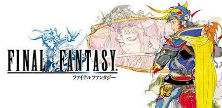 Final Fantasy disponible en Android
