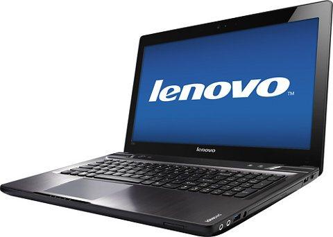 Lenovo 209942U, nueva notebook de 15,6 pulgadas orientada al entretenimiento