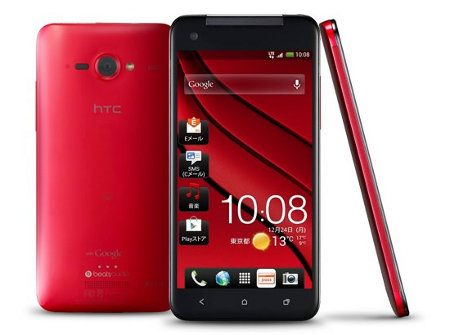 HTC J Butterfly, el primer smartphone con pantalla Full HD de 5 pulgadas