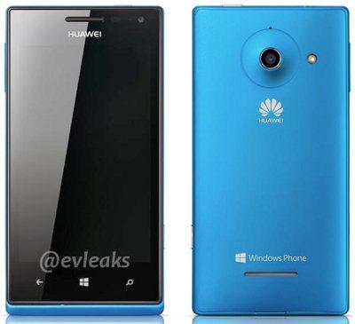 Huawei Ascend W1, nuevo smartphone WP8 de gama media