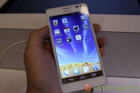 Huawei lanzará su propio chip de 8 núcleos en la segunda mitad de 2013