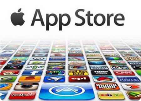 Apple sube el precio de las apps para Norteamérica y Europa