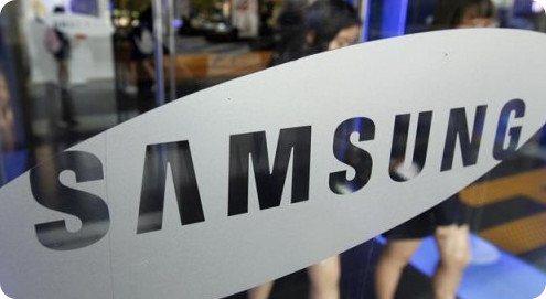 Se filtran las especificaciones del Samsung Galaxy Tab S 2