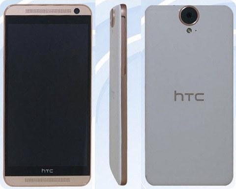Filtrado el nuevo HTC One E9