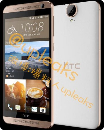 Se filtran más imágenes del HTC One E9p