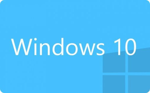 Consigue Windows 10 gratuitamente al probar su más reciente build