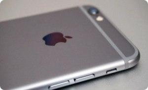 Posible fecha de lanzamiento para el iPhone 6s