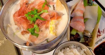 【台北食記】賞味喫茶店 超平價海陸牛奶鍋只要$250