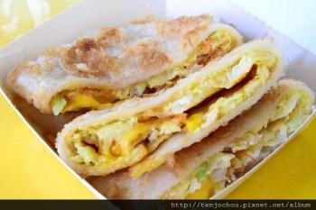 【台北食記】艾搗蛋手工蛋餅 高麗菜起司果然是最佳拍檔 華山市場善導寺必吃美食