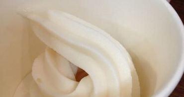【台北食記】天母新光三越-TFYOGURT圖圖果霜・優格冰淇淋,好吃但真得好貴