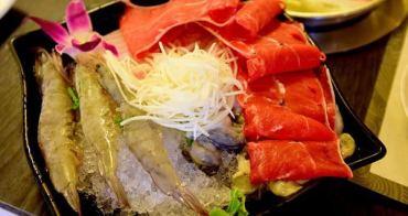 【台北食記】川之流涮涮鍋 超值小海陸+自助吧吃到飽