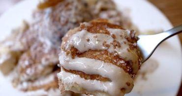 【台北食記】中山區-荷蘭小鬆餅 女孩兒必吃!道地歐風甜點