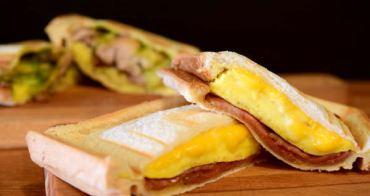【台北食記】明治天皇 參見!現烤三明治專門家 料好實在整個爆出來!