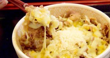 【台北食記】すき家SUKIYA 源自日本的平民美食!只要59元就能吃到 捷運古亭站24小時營業
