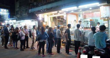 【台北食記】李阿姨水煎包 師大學生票選人氣美食top3 師大夜市排隊必吃美食