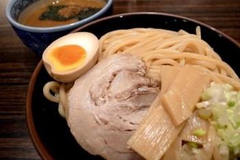 【台北食記】信義區-三田製麵所 美味沾麵來自日本