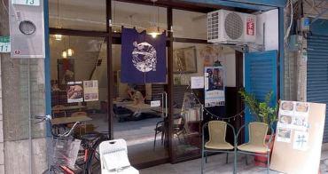 【台北食記】木芥子屋 隱身迪化街內的日本小食堂 咖哩飯丼飯 大同區美食餐廳推薦